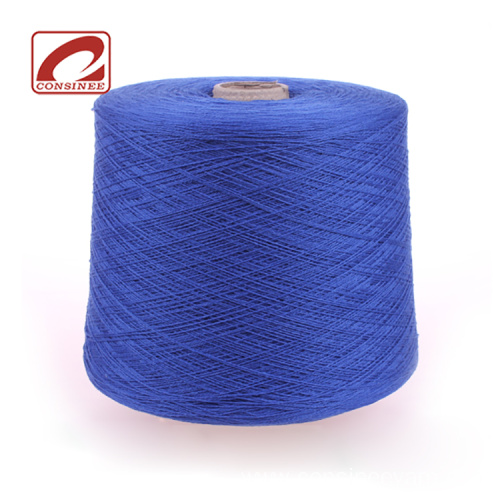 Consinee classic cashmere wool blend knitting yarn